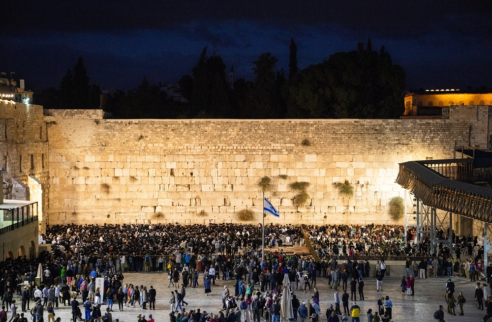Jerusalem temple foundation wailing wall